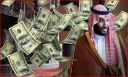 ما زال ولياً للعهد فكيف إذا ما أصبح ملكاً؛ بن سلمان وجنون المال