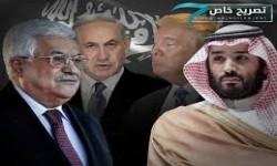 """محاربة إيران والتخلي عن فلسطين في""""صفقة القرن"""""""