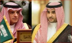 انباء عن إعفاء عادل الجبير وتعيين خالد بن سلمان مكانه