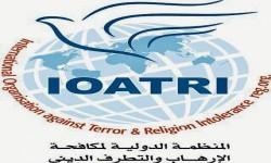 المنظمة الدولية لمكافحة الاٍرهاب والتطرف الديني تصدر نداء هام ... إن عجزت الحكومة فنحن جاهزون لهذه المهمة ...