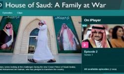 فيلم وثائقي مثير لـبي بي سي حول الفساد في السعودية
