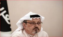 كيف قرأ جمال خاشقجي إيقاف أمراء ووزراء بالسعودية؟