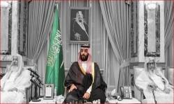 السعودية تاريخ براق من التطرف؛ هل يغير بن سلمان حقيقة بلاده أم يقوي بريقها؟!