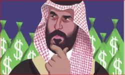 أين سينفق بن سلمان أموال الأمراء المحتجزين؟
