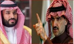 بن طلال صارخا: سأجعل محمد بن سلمان امام الشيطان!