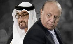 الجنوب اليمني بين فكي الاحتلال السعودي الاماراتي (2-3)