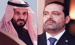 هل توظف السعودية القمة العربية لتصفية حساباتها مع لبنان؟