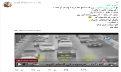 #قالوا_وقلنا |  #اول_يوم_بالحزام عنوان هاشتاق اطلقه الناشطون في تويتر المملكة يقولون فيه ...