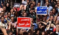 محكمة مصرية تقضي باستمرار تنفيذ حكم بطلان تبعية تيران وصنافير للسعودية