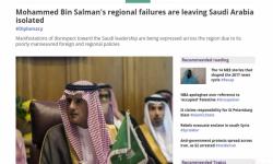 ميدل ايست إخفاق محمد بن سلمان الإقليمي ترك السعودية معزولة اقليميا ودولياً والسبب؟
