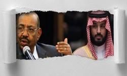 ما هي بوادر الأزمة الخفية بين السودان والسعودية؟