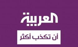 الاندبندنت: وسائل الاعلام السعودية سخيفة وكاذبة