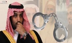 وول ستريت: أغلب المعتقلين بالسعودية مرتبطون بالإخوان