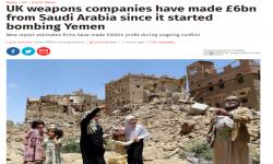 الاندبندنت تكشف بالأرقام أرباح شركات الأسلحة البريطانية من بيع الأسلحة للسعودية منذ بدأ قصف اليمن