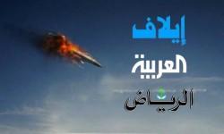 الكيان الصهيوني vs السعودية.. المصيبة تجمع