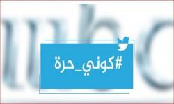 أمير سعودي يهدد بتدمير MBC