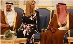 """ايفانكا لها حصتها من """"الحلْب"""": الإمارات والسعودية موّلتها بـ""""100″ مليون دولار"""