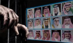 ميدل إيست آي.. ما هو مصير 106 مليارات صادرتها السعودية؟!