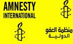 """""""العفو الدولية"""" تثير المخاوف من إعدام الرياض لأعضاء """"خلية الكفاءات"""" وتطالب بإعادة محاكماتهم"""