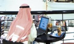 اعتقال فني مختبر بتهمة نشر تغريدات معارضة للنظام السعودي