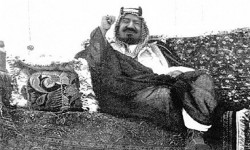 بروتوكولات حكماء آل سعود