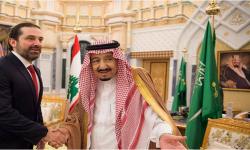 الكشف عن الشروط الأساسية لعودة الحريري للفلك السعودي