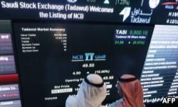 لأول مرة.. السعودية تبحث الاقتراض من السوق الدولية