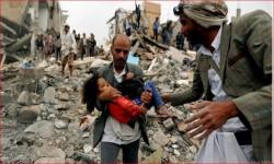 #السعودية_تقتل_أطفال_اليمن يتصدر تويتر