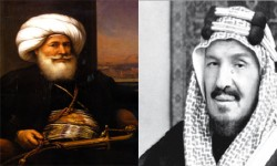 الدولة السعودية.. تاريخ من التناحر على السلطة