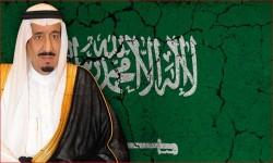 السلطة السعودية تدعو للإبلاغ عن المعارضين لها عبر مواقع التواصل الاجتماعي