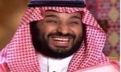 هل سيلقى بن سلمان مصير الملك سعود؟!