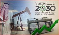 «أراب دايجيست»: سباق الأرقام في «رؤية 2030»