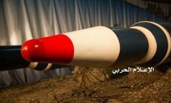 الصورايخ اليمنية تدك قاعدة الملك سلمان الجوية في الرياض