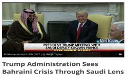 تغيّر الرؤية الأمريكية للعلاقة مع النظام السعودي من بائع الى حارس الكنز