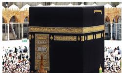 سلطات آل سعود تمنع القطريّين من دخول المسجد الحرام