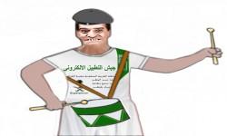 السعودية في هستيريا والسبب...؟!
