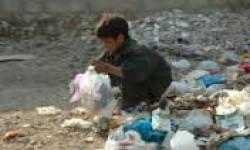 «حساب المواطن»: وحقيقة الفقر في السعودية