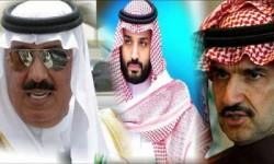 الدول الأوروبية تخبر السعودية باستحالة مصادرة وتفويت أموال الأمراء ورجال الأعمال المعتقلين بدون محاكمة علنية وشفافة ..
