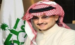 وول ستريت جورنال: السعودية تطالب الامير الوليد بن طلال بدفع 6 مليارات دولار ثمنا للإفراج عنه