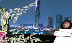 رؤية 2030.. الوهم والضرائب والاحتيال على قوت السعوديين