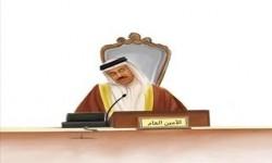 أمانة التعاون الخليجي خانت القدس