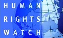 هيومن رايتس: السعودية لم تحسّن وضع حقوق الإنسان على أراضيها