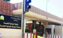 """السجن 23 عاماً لسعودي ومنعه من استخدام الإنترنت لـ""""تكفيره ولاة الأمر"""""""
