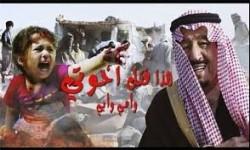 كي مون يعلن :السعودية تمارس الضغط على الامم المتحدة بشأن القائمة السوداء+فيديو رسالة اطفال اليمن