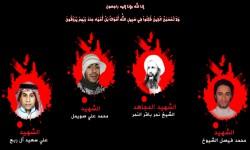 ال سعود يرفضون تسليم جثة الشهيد آية الله النمر رغم مرور أسبوعين على إعدامه