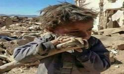 هل توقف أمريكا مساعداتها للسعودية إنقاذا لليمن؟