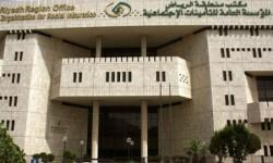 اتهامات بتضييع حقوق العاملين بالجهات الحكومية الخاضعين للتأمينات