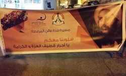 البحرين تتضامن مع العوامية و إئتلاف ١٤ فبراير: انتقام آل سعود من المعارضين منهجية صهيونية بامتياز