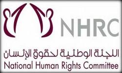الوطنية القطرية لحقوق الإنسان: سنلجأ لمكتب محاماة دولي لتعويض المتضررين من المقاطعة