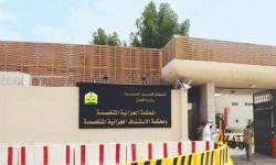 الجزائية : السجن 13 عاماً لمواطن بتهمة ''الولاء لإيران والتعاون مع حزب الله''